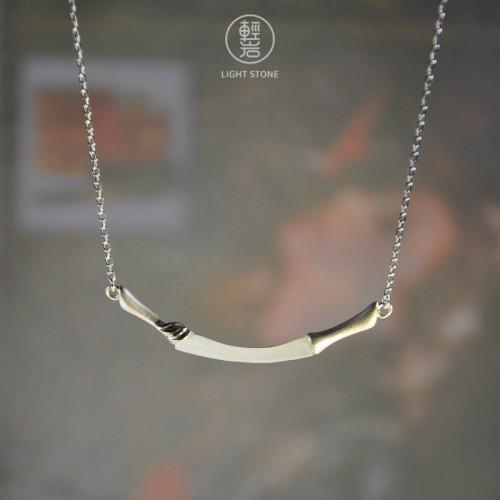 Bamboo - White Jade Necklace