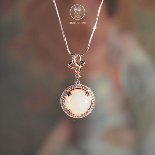 Rose Gold - White Jade Necklace