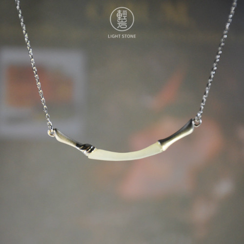 Bamboo - White Jade Necklace