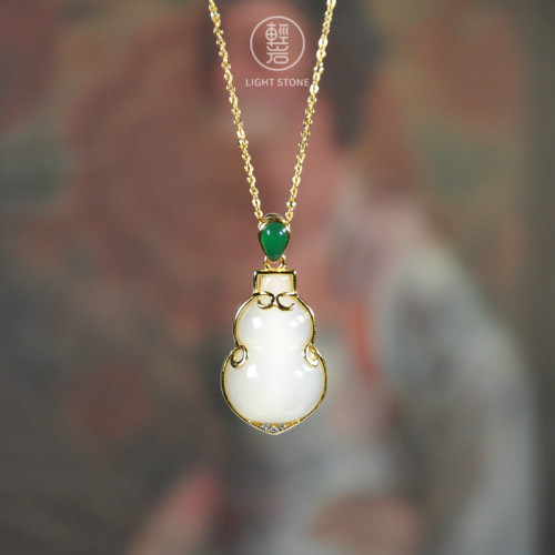 Hulu - Jade Silver Necklace