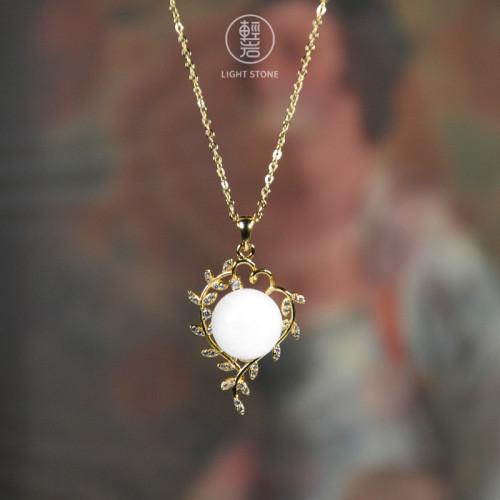 Leaf - White Jade Necklace