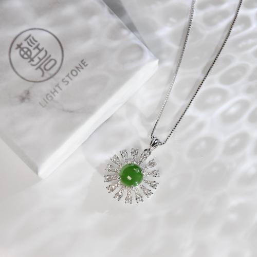 Star Shining - Vintage Hetian Jade Necklace