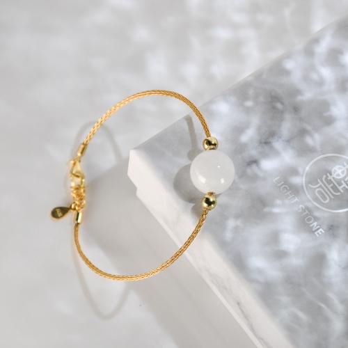 Remembrance - White Jade Gilt Silver Bracelet