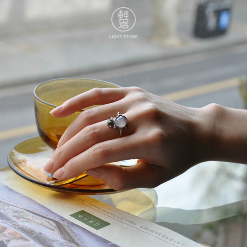 Fox - Chalcedony Silver Ring