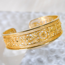 Forbidden City - Filigree Bracelet -  Gilt Silver