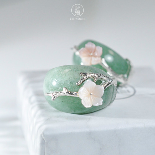 Plum Blossom -  Aventurine - 925 Silver Earrings