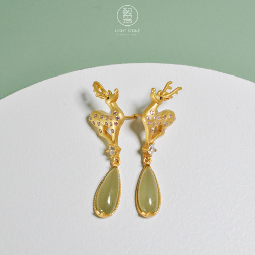 Deer - Hetian Jade 925 Sterling Silver Earrings
