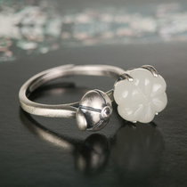 Pumpkin -Jade Silver Ring