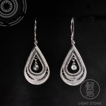 Water Drop - Miao Silver Filigree Earrings