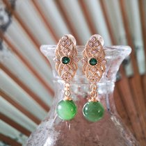 Royal Green - Jade Silver Earrings