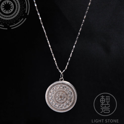 Sun Drum - Miao Silver Filigree Necklace