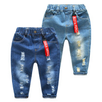 Toddler Boys Ripped Denim High Quality Jeans Pants