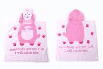 Baby Pink Cat Face Hooded Bathrobe Towel Bathrobe Cloak