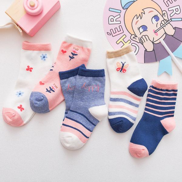 5 Pairs Baby Toddler Girls Print Slogan Socks