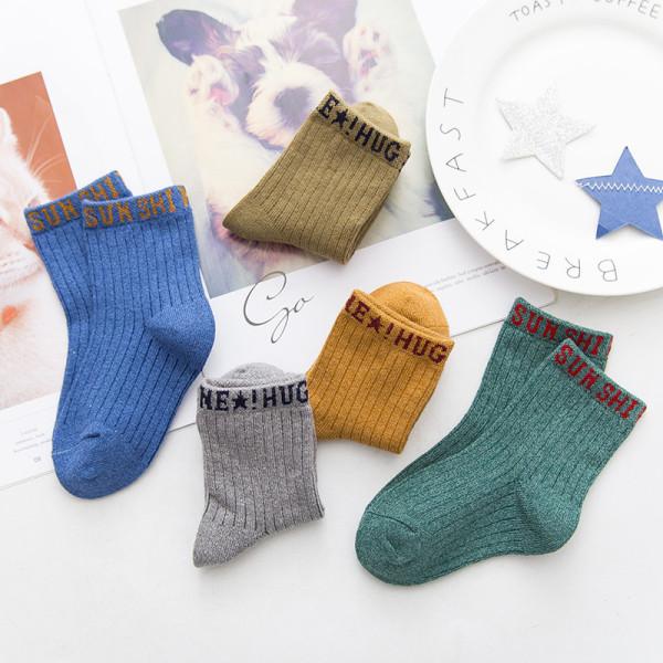 5 Pairs Baby Toddler Boy Print Slogan Socks