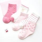 5 Pairs Baby Toddler Girls Pink Print Slogan Socks