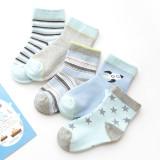 5 Pairs Baby Toddler Boy Blue Print Slogan Socks