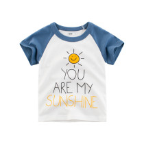 Boys Print Sun T-shirt