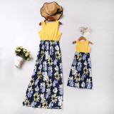 Mommy and Me Sun Flowers Family Matching Maxi Dresses