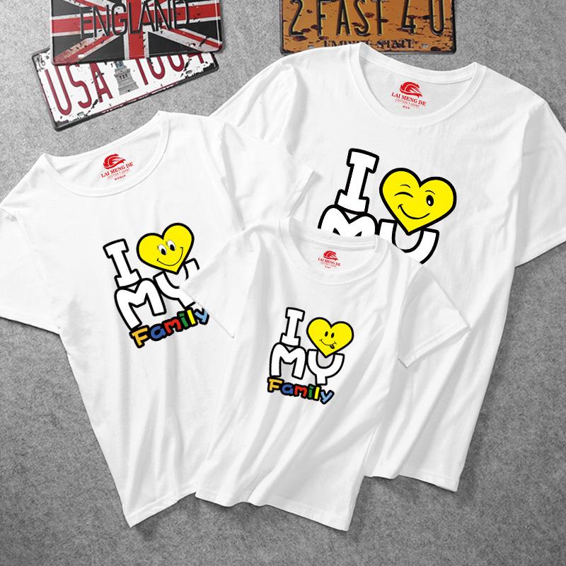 Matching Family Prints I Love My Famliy T-shirts