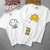 Matching Family Prints Sun Cloud Tree Sweet Love T-shirts