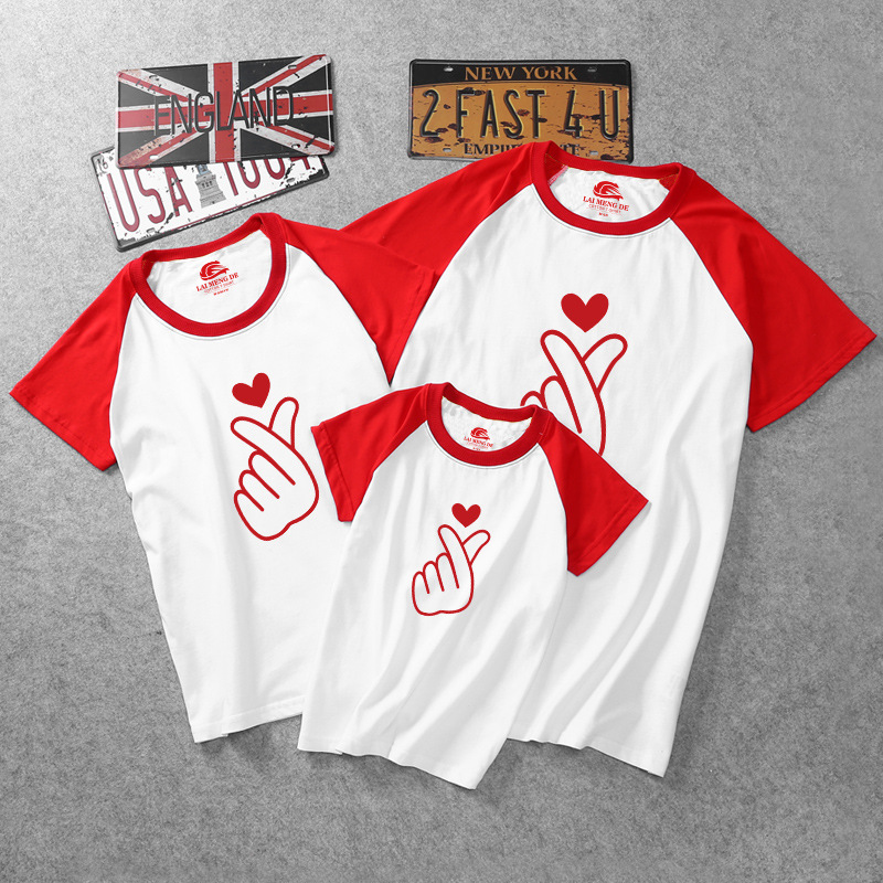 Matching Color Family Prints Finger Heart T-shirts