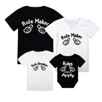 Matching Family Prints Slogan Rule Maker T-shirts