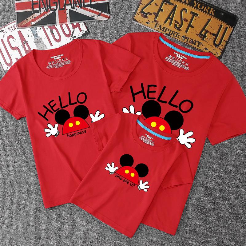 Matching Family Prints Slogan Mickey T-shirts