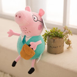 Peppa Pig Soft Stuffed Plush Animal Doll for Kids Gift