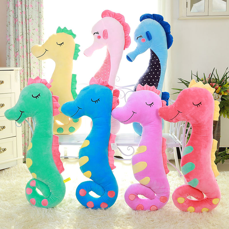 Sea Horses Soft Stuffed Plush Animal Doll for Kids Gift