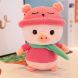 Pig Soft Stuffed Plush Animal Doll for Kids Gift