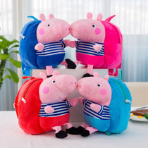 Peppa Pig Plush Kindergarten School Backpack Bags for Toddlers Kids