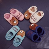 Toddlers Kids Brown Bear Warm Winter Home House Slippers