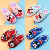 Toddlers Kids Embroidered Mickey Minney  Warm Winter Home House Slippers