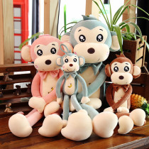 Monkey Soft Stuffed Plush Animal Doll for Kids Gift