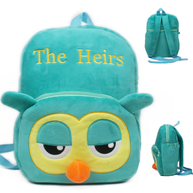 Kindergarten School Backpack Green Owl School Bag For Toddlers Kids