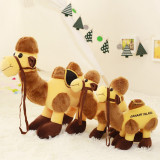 Two-humped Camel Soft Stuffed Plush Animal Doll for Kids Gift