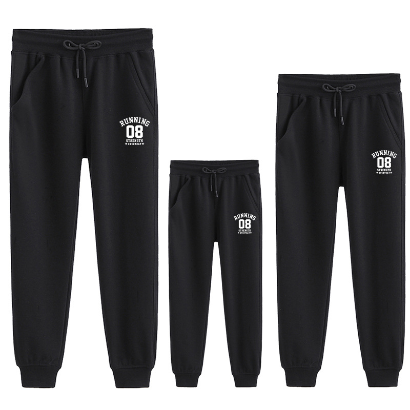 Matching Family Print Slogans Sport Jogger Pants Bottoms