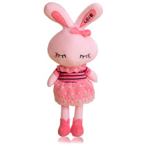 Pink Miffy Rabbit Soft Stuffed Plush Animal Doll for Kids Gift
