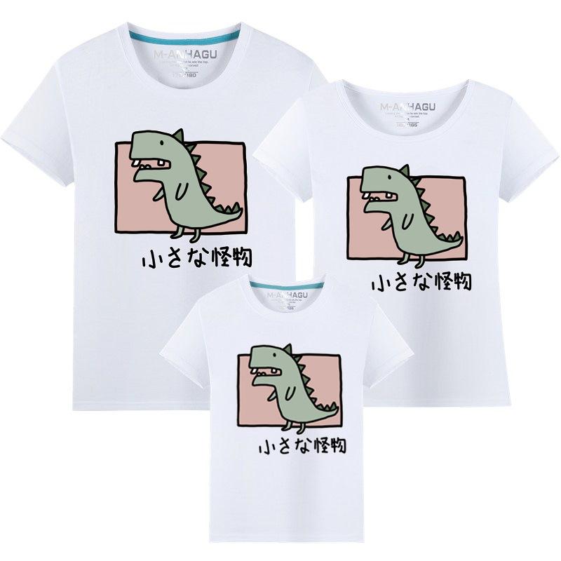 Matching Family Prints Slogan Dinosaur Little Monsters Famliy T-shirts Top