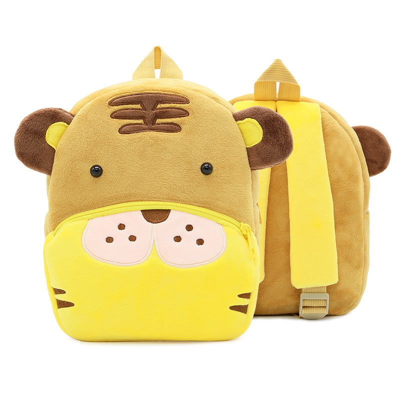 Kindergarten School Backpack Yellow Tiger Animal School Bag For Toddlers Kids