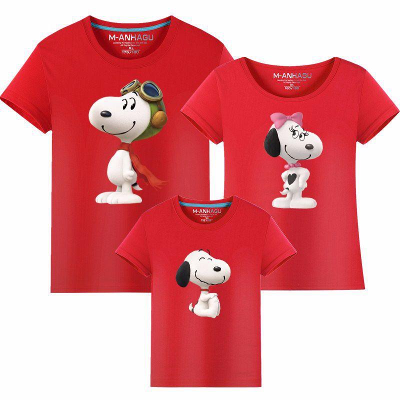 Matching Family Prints Snoop Dog Famliy T-shirts Top