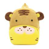 Kindergarten School Backpack Yellow Tiger Animal School Bag For Toddlers Kids
