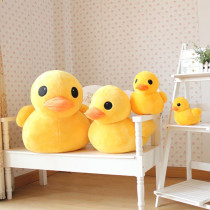 Yellow Duck Soft Stuffed Plush Animal Doll for Kids Gift