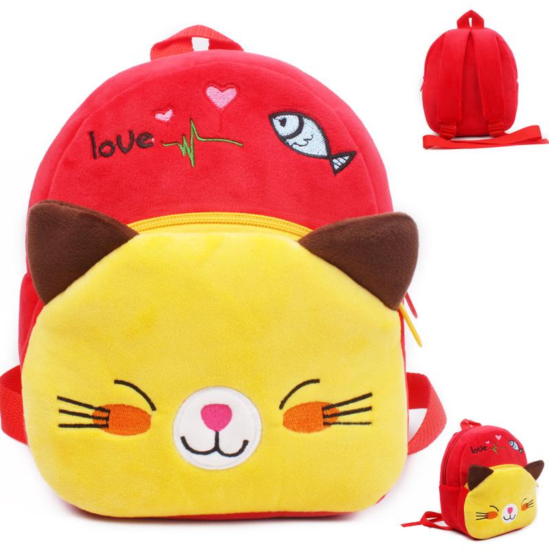 Kindergarten School Backpack Cat School Bag For Toddlers Kids