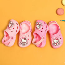 Toddlers Kids Pink Hello Kitty Flat Beach Home Summer Slippers Shoes