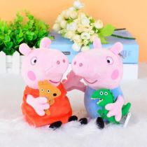 A Pair 10in=25cm Peppa+George Pig Doll Soft Stuffed Plush Animal Doll for Kids Gift