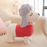 Poodle Dog Doll Soft Stuffed Plush Animal Doll for Kids Gift