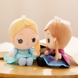The Frozen Characters Soft Stuffed Plush Animal Doll for Kids Gift