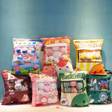 Cute Bag of Peppa Pigs Plush Soft Toy Throw Pillow Pudding Pillow Creative Gifts